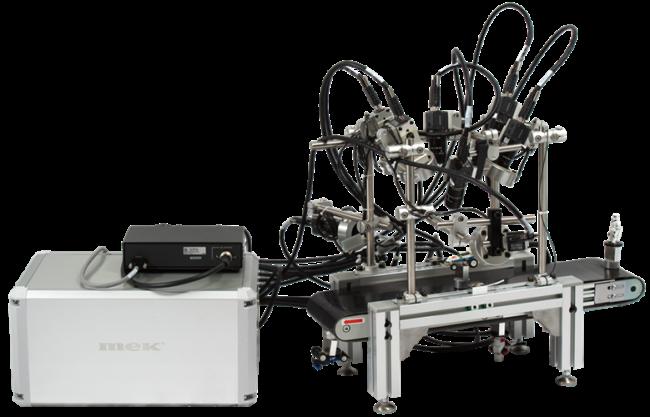 Mek SpiderEye Machine Vision