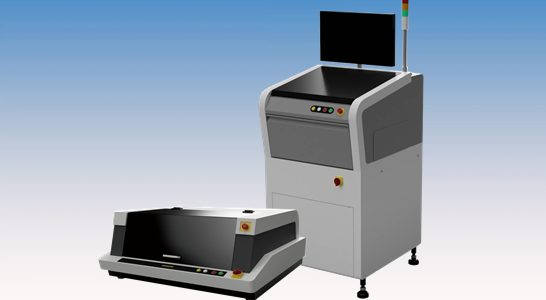 NEW! Conformal Coating Inspection